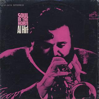 Al Hirt / Soul In The Horn