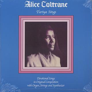 Alice Coltrane / Turiya Sings