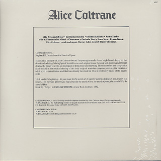 Alice Coltrane / Turiya Sings back