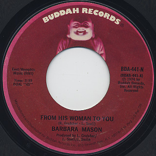 Barbara Mason / From His Woman To You
