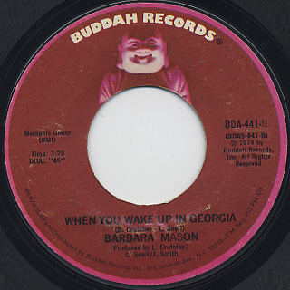 Barbara Mason / From His Woman To You back