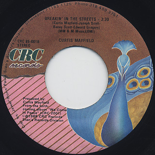 Curtis Mayfield / Baby It's You (45) back