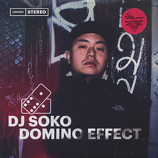 DJ Soko / Domino Effect