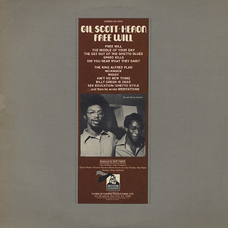 Gil Scott-Heron / Free Will back