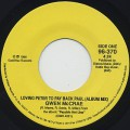 Gwen McCrae / Loving Peter To Pay Back Paul