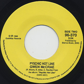 Gwen McCrae / Loving Peter To Pay Back Paul back