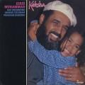 Idris Muhammad / Kabsha