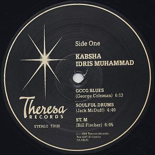 Idris Muhammad / Kabsha label