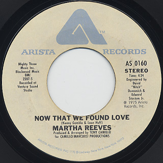 Martha Reeves / Higher And Higher c/w Now That We Found Love back