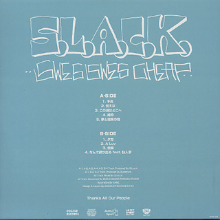 S.L.A.C.K. / Swea Swea Cheap back