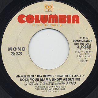 Sharon Redd, Ula Hedwig, Charlotte Crossley / Does Your Mama Know About Me back