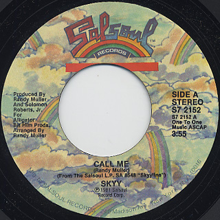 Skyy / Call Me c/w When You Touch Me back