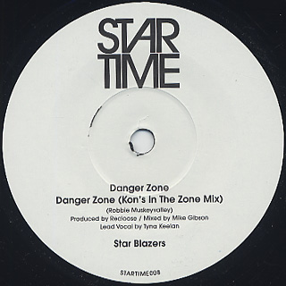 Star Blazers / Danger Zone
