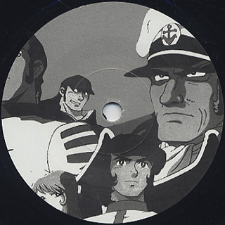 Star Blazers / Danger Zone back