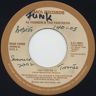 Al Hudson & The Partners / You Can Do It c/w I Don't Want You To Leave Me