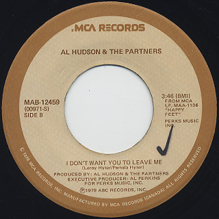 Al Hudson & The Partners / You Can Do It c/w I Don't Want You To Leave Me back