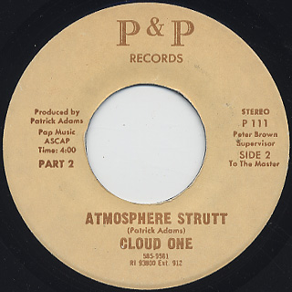 Cloud One / Atmosphere Strut (7