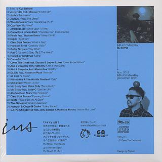 DJ Kiyo / iMa #17 back