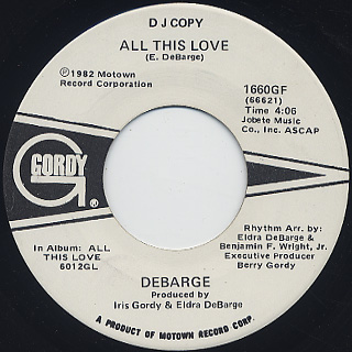 Debarge / All This Love (45)