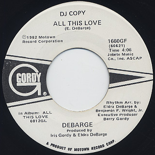 Debarge / All This Love (45) back