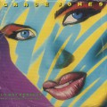 Grace Jones / I'm Not Perfect (7w/Jacket)