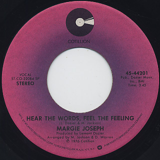 Margie Joseph / Hear The Worlds, Feel The Feeling