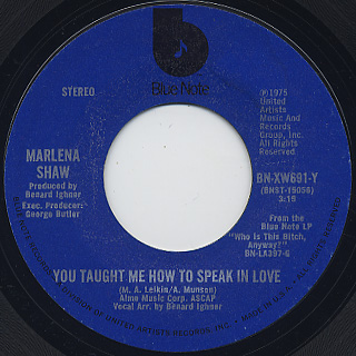 Marlena Shaw / Feel Like Makin' Love (7