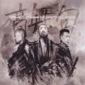 Matsuyama feat. Shigechiyo & Shing02 / Taka-Mic