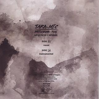 Matsuyama feat. Shigechiyo & Shing02 / Taka-Mic back