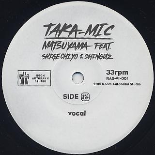 Matsuyama feat. Shigechiyo & Shing02 / Taka-Mic label