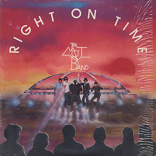 Memory Of Justice Band / Right On Time