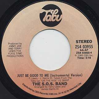 S.O.S. Band / Just Be Good To Me (7