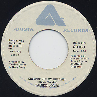 Tamiko Jones / Touch Me Baby (Reaching Out For Your Love) back