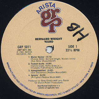 Bernard Wright / 'Nard label