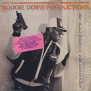 Boogie Down Productions / By All Means Necessary