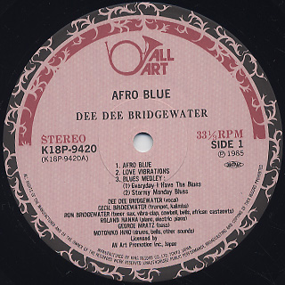 Dee Dee Bridgewater / Afro Blue label