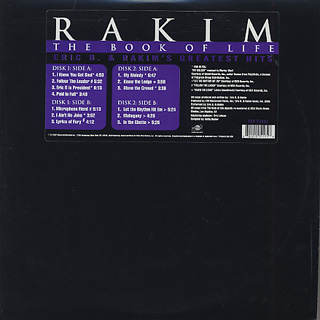 Eric B. & Rakim / The Book Of Life