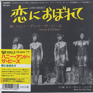 Honey & The Bees / Love Addict c/w Baby, Do That Thing