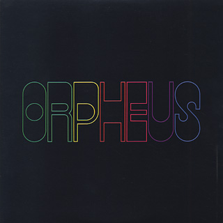 Isao Suzuki Trio / Black Orpheus