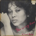 Kimiko Kasai / This Is My Love