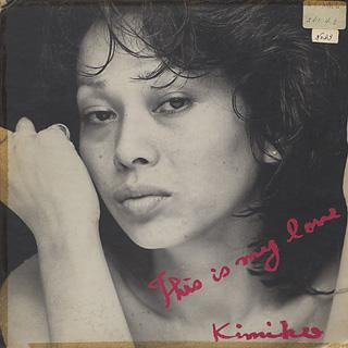 Kimiko Kasai / This Is My Love