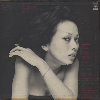 Kimiko Kasai / This Is My Love back