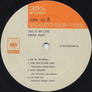 Kimiko Kasai / This Is My Love label