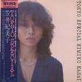 Kimiko Kasai / Tokyo Special