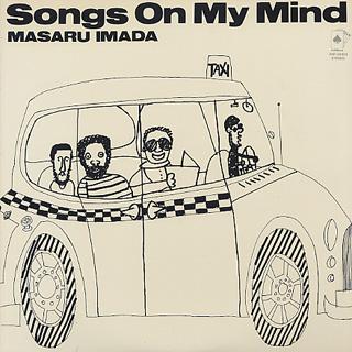 Masaru Imada / Songs On My Mind