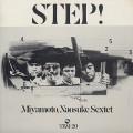 Miyamoto Naosuke Sextet / Step