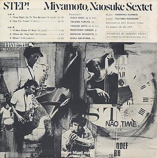 Miyamoto Naosuke Sextet / Step back