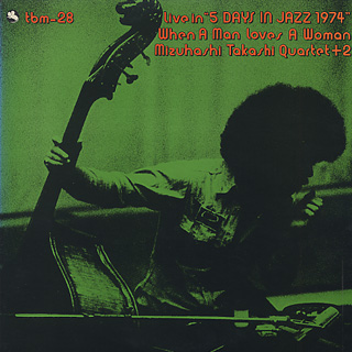 Mizuhashi Takashi Quartet + 2 / Live In
