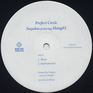 Nujabes featuring Shing02 / Perfect Circle label