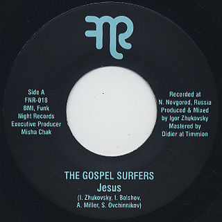 The Gospel Surfers / Jesus c/w Rhythm Cowboys / The Good, The Bad And The Ugly (Revisited)
